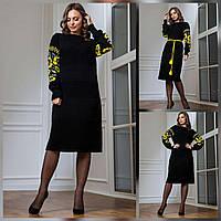 Платье теплое в народном стиле, красивое теплое платье с маками Черный1, фото 1