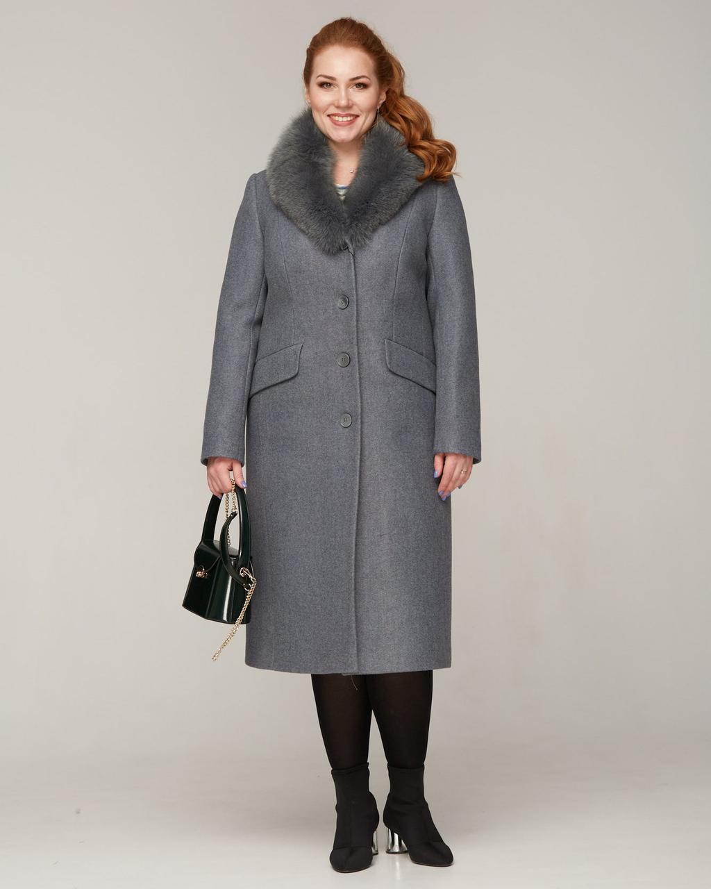 Пальто зимнее с меховой шалью серое