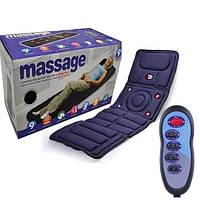 Масажний матрац Massage mat SKL11-277479 з підігрівом