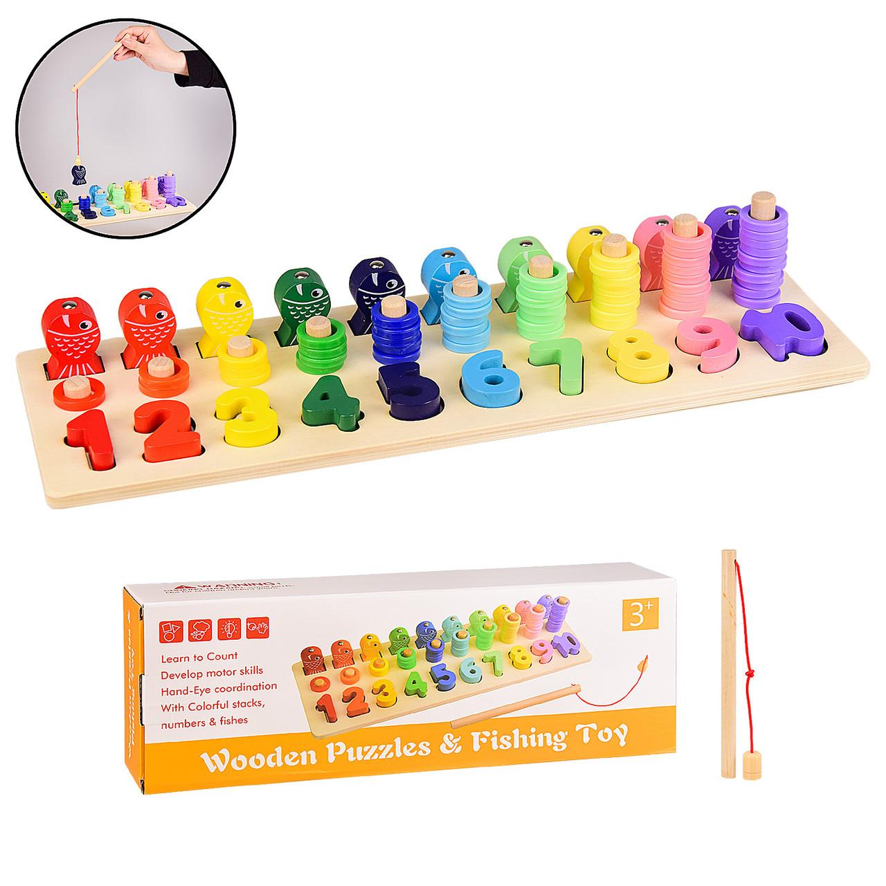 """Деревянная игрушка """"Wooden Puzzles Fishing Toy"""" Деревянная рыбалка обучающая доска 3в1, пирамидки, цифры,"""