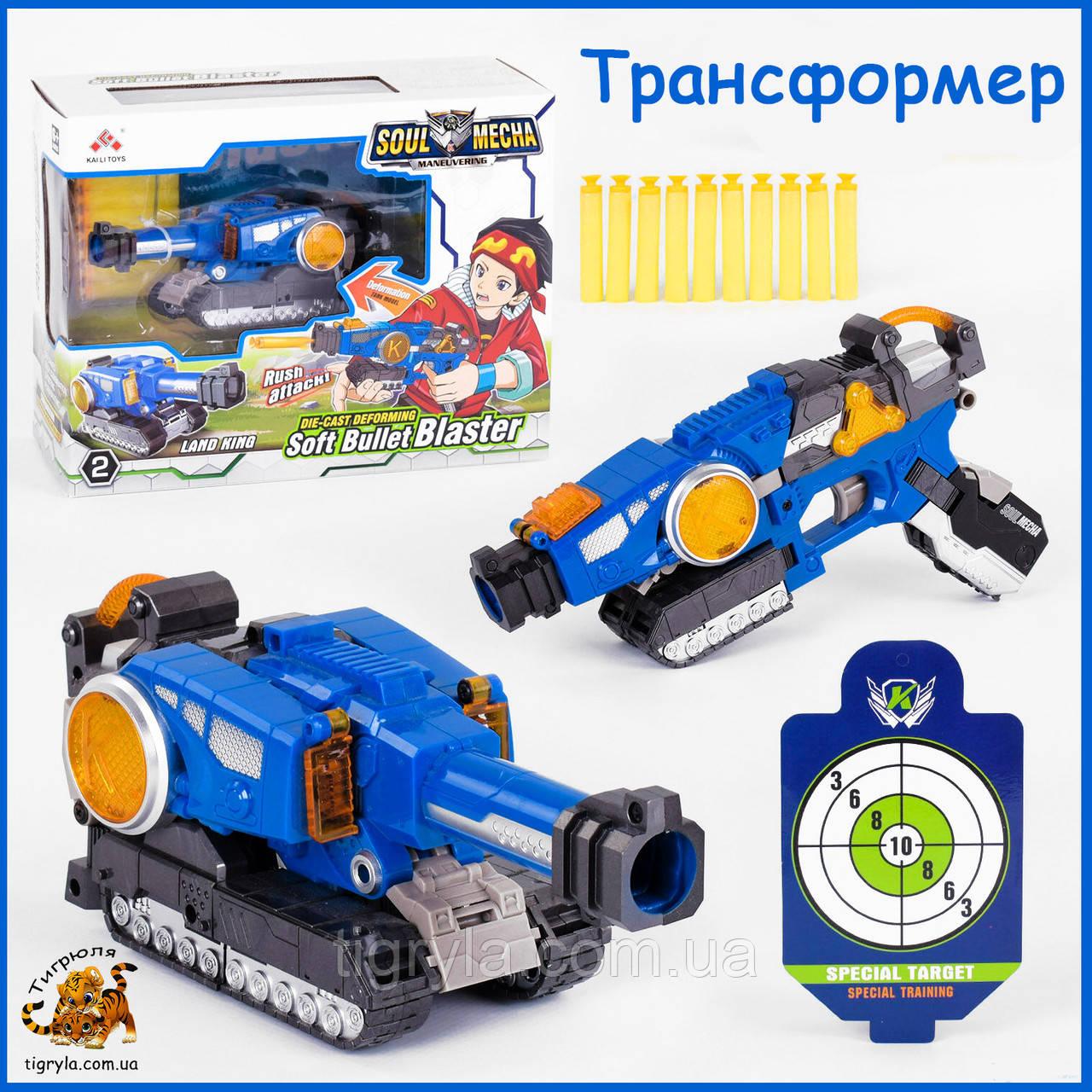 Пистолет трансформер танк