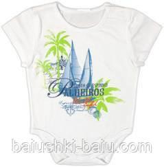 Боди футболка для мальчика, р. 68 ТМ Garden Baby