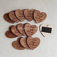 Подарунок гостям, серце магніт з вашими іменами та датою весілля