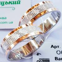 Обручальные кольца серебряные с золотыми накладками ЗФ-032