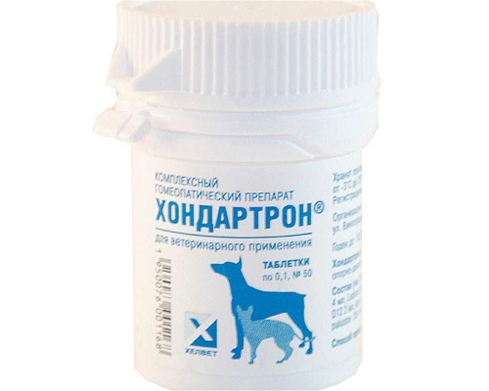 ХОНДАРТРОН для лечения опорно-двигательного аппарата, 50 таблеток по 0, 1 гр