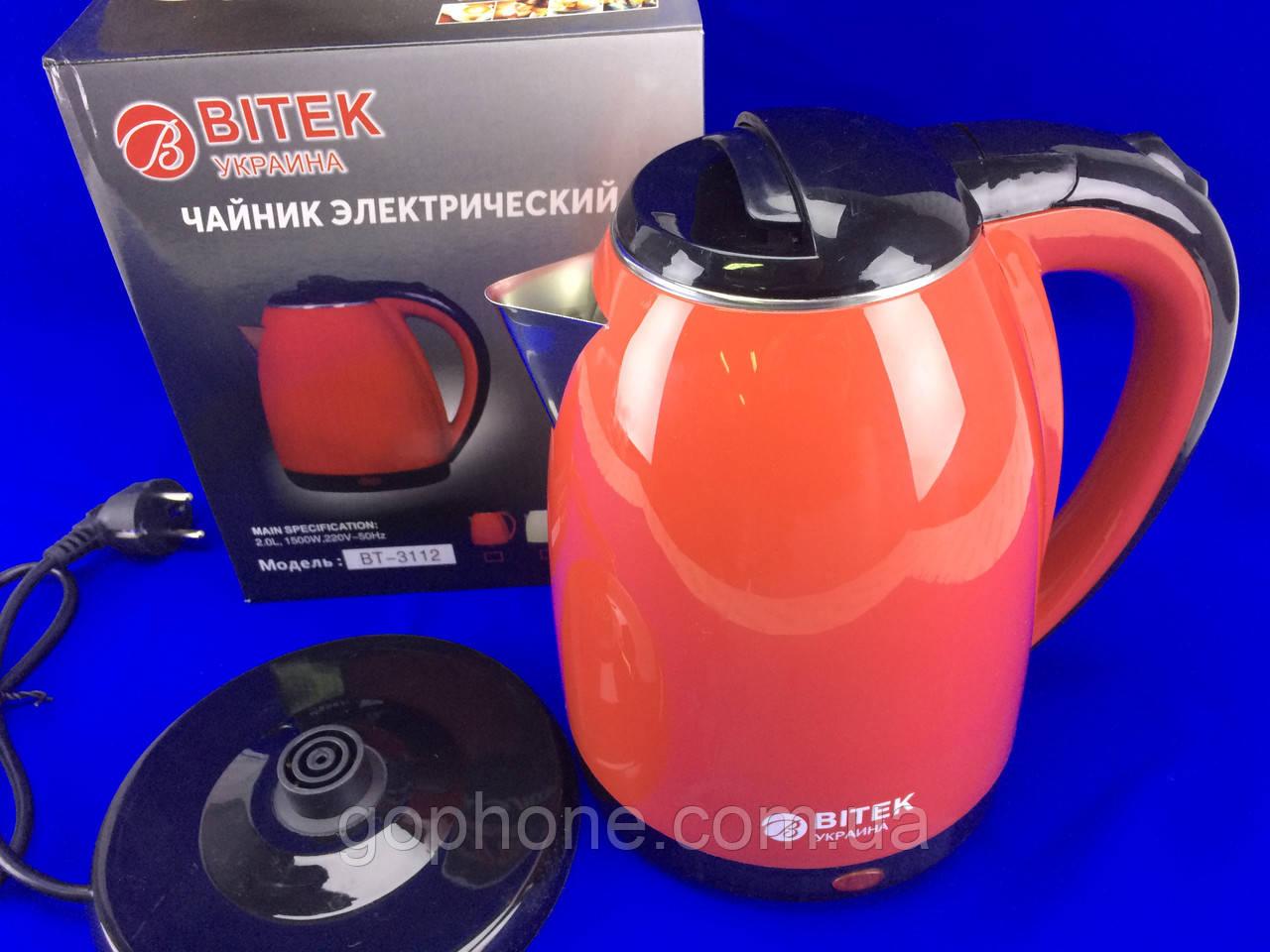 Электрочайник с нержавеющей стали BITEK BT-3112  2,0л  (1500В) Красный
