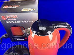 Электрочайник с нержавеющей стали BITEK BT-3112  2,0л  (1500В) Красный, фото 2