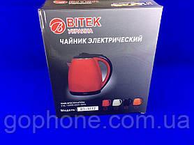 Электрочайник с нержавеющей стали BITEK BT-3112  2,0л  (1500В) Красный, фото 3