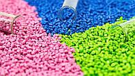 Купим цветной полипропилен или обменяем на черный
