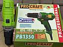 Сетевой шуруповерт ProCraft PB1350 электрический дрель-шуруповерт, фото 4