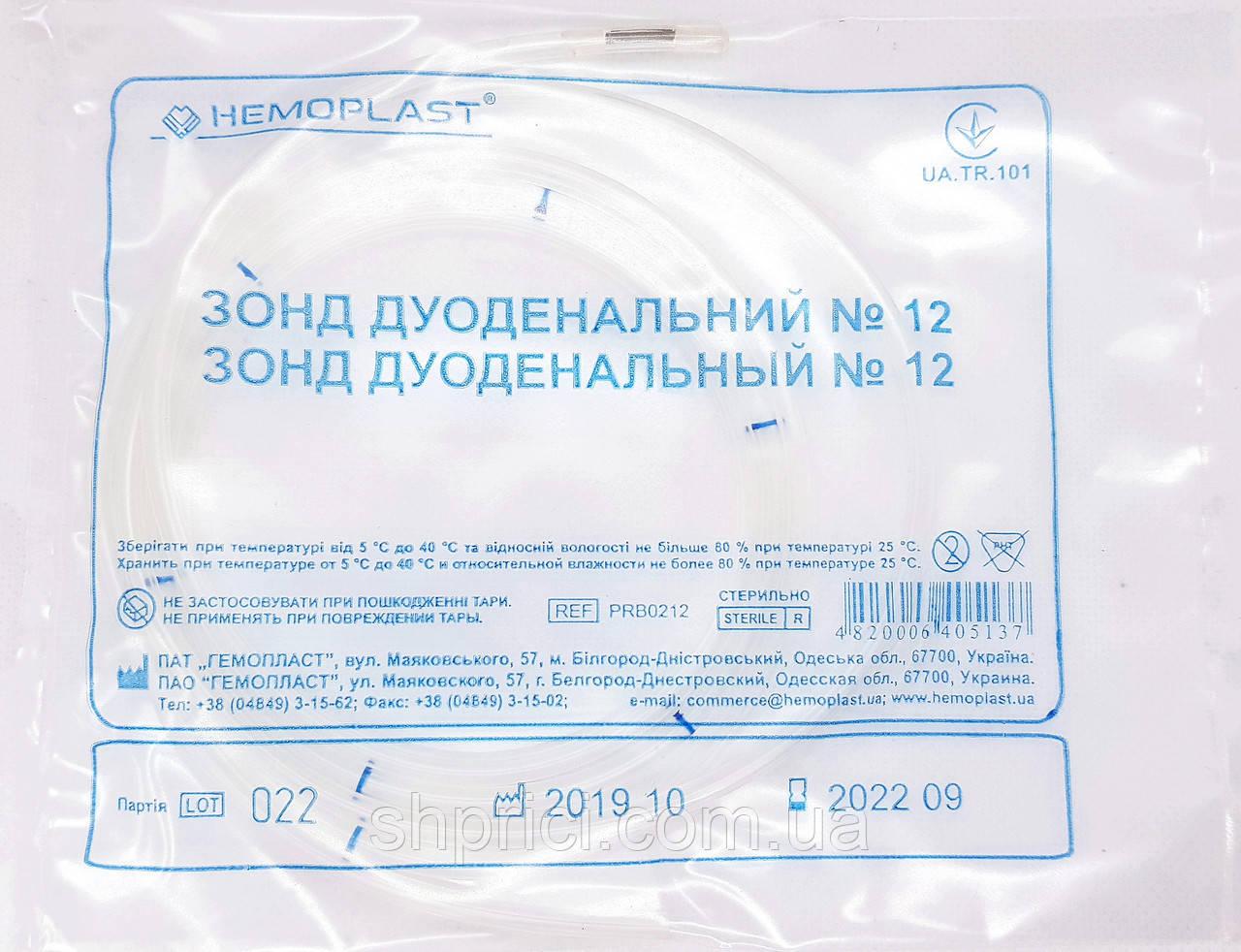 Зонд дуоденальный № 12 / Гемопласт