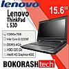 """Ноутбук Lenovo L530 / 15.6"""" / Intel Core i5-3230M / HDD-320GB / DDR3-4GB / Intel®HD Graphics4000 (к.00119531)"""