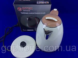 Электрический чайник с нержавеющий стали BITEK BT-3114 (кремовый), фото 2