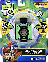БЕН 10 / Часы Электронные Омнитрикс Ben 10