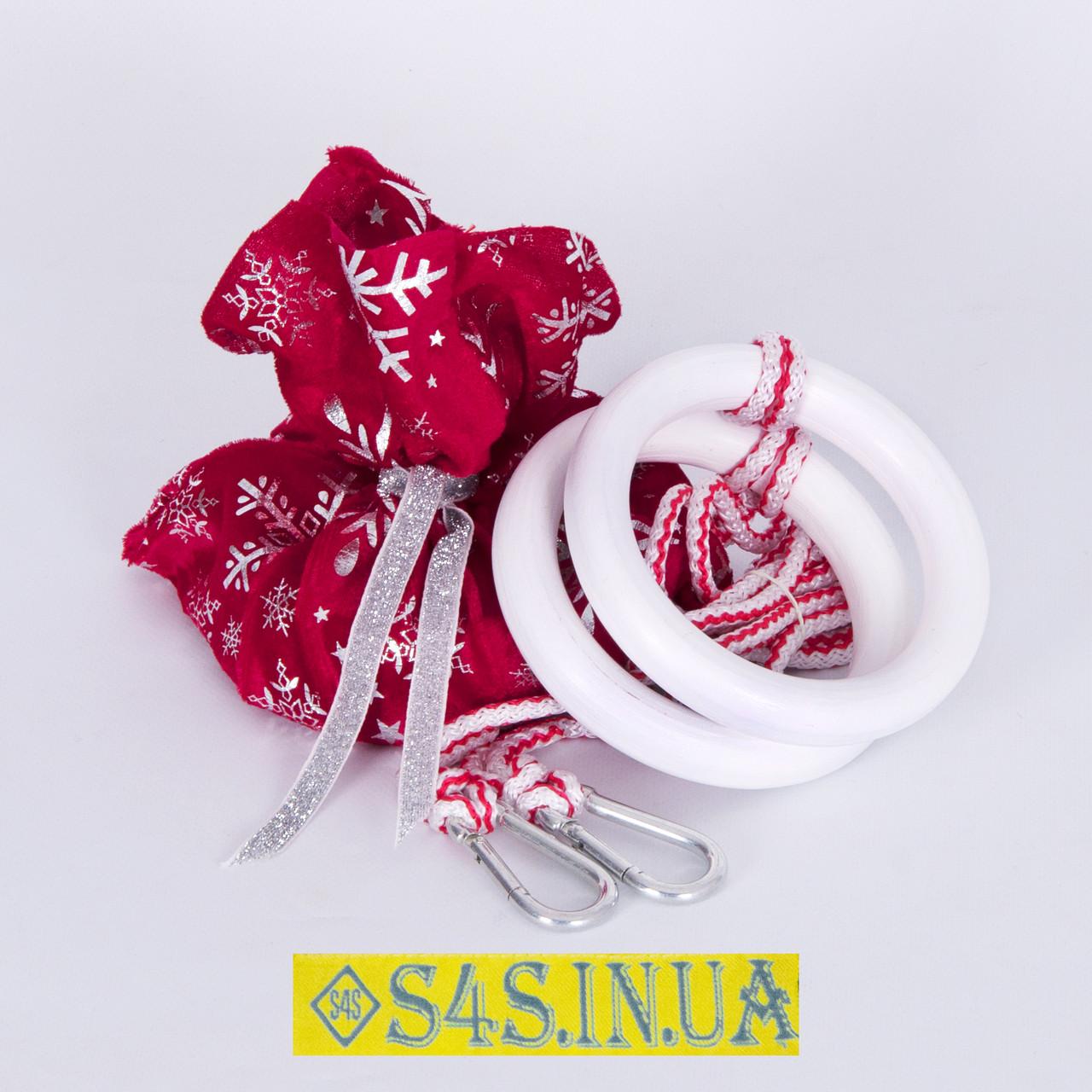 Подарок Кольца детские гимнастические, подвесные ДЕРЕВЯННЫЕ «ЭЛИТ», белый, с креплением и подарочной упаковкой