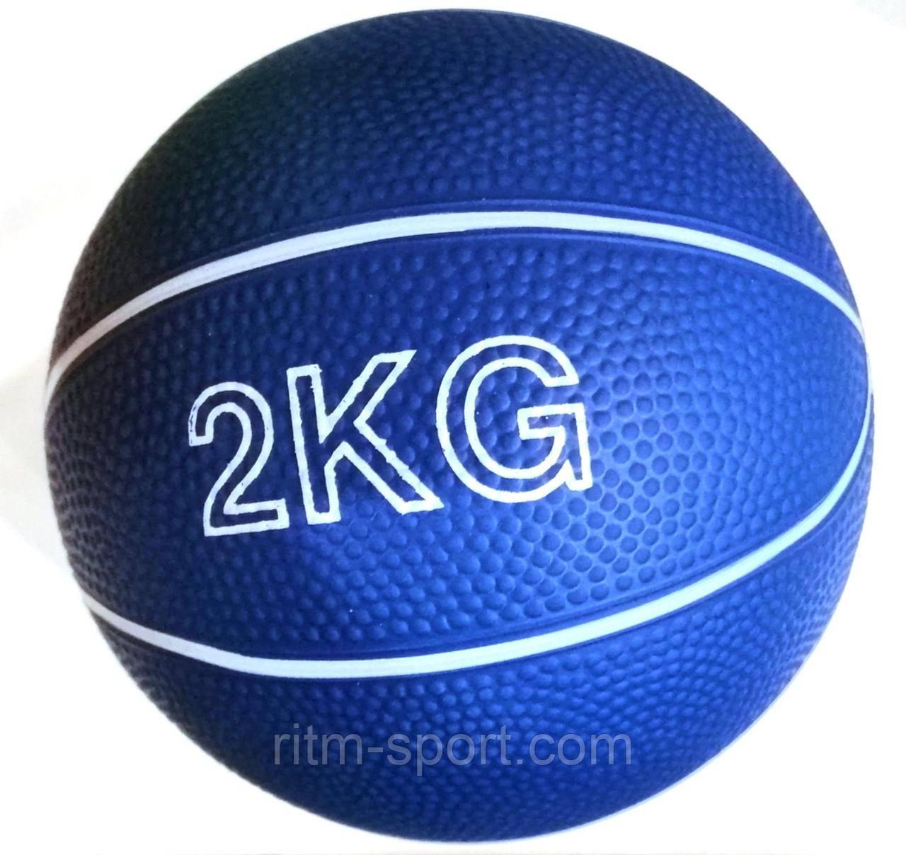 М'яч медичний (медбол) 2 кг