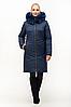 Зимние женские куртки с натуральным мехом размеры 46-58, фото 4