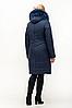Зимние женские куртки с натуральным мехом размеры 46-58, фото 5