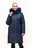 Зимние женские куртки с натуральным мехом размеры 46-58, фото 9