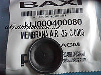 Мембрана маленькая 46 мм, гидравлического переключателя Fugas