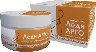 Крем Леди Арго 200 мл для тела восстанавливающий (увлажняет, питает, шелушение, сухость, дерматит, заживляет)