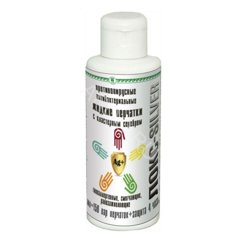 Антисептик для рук Локс Silver (гипоаллергенное, серебро, вирусы, дезинфицирует, заживляет, жидкие перчатки)