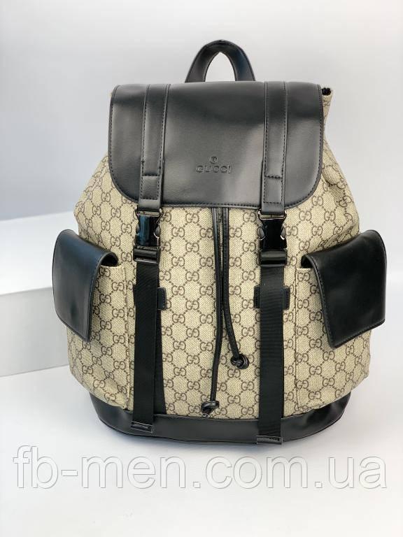 Рюкзак кожаный Гуччи бежевый | Мужской женский рюкзак Гуччи городской | Спортивный вместительный рюкзак Гуччи