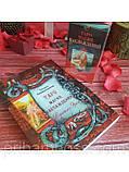 Набір таро Магія насолоди книга+ колода, фото 5