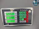 Индикатор для весов в металле, фото 9