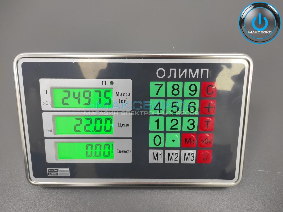 Индикатор для весов в металле