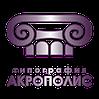 типография АКРОПОЛИС