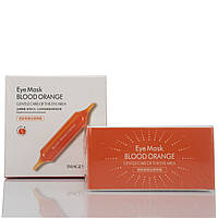 Гідрогелеві патчі з екстрактом червоного апельсина, Images Eye Mask Blood Orange Essence, 60 шт