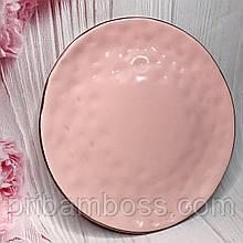 Тарелка керамическая 24.5см, цвет - розовый с золотом