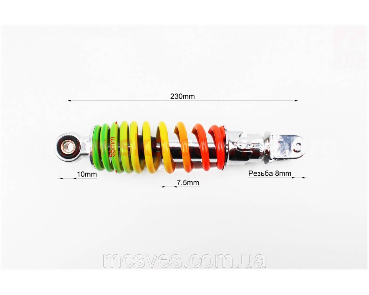 (NAIDITE) Амортизатор задний GY6/Yamaha - 235мм*d55мм (втулка 10мм / вилка 8мм) регулир., радуга 1 / 3