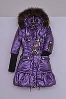 Л-81 Куртка зимняя с вязанными рукавами для девочки рост 146 и 158  фиолетовая, фото 1