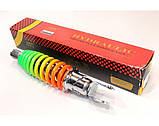(NAIDITE) Амортизатор задний GY6/Yamaha - 235мм*d55мм (втулка 10мм / вилка 8мм) регулир., радуга 1 / 3, фото 3