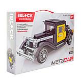 Конструктор iBlock Машинка 323 детали PL-920-135, фото 3