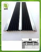 Порог с двойной резиновой вставкой УЛ 153. Без покрытия. Длина 3,0 м