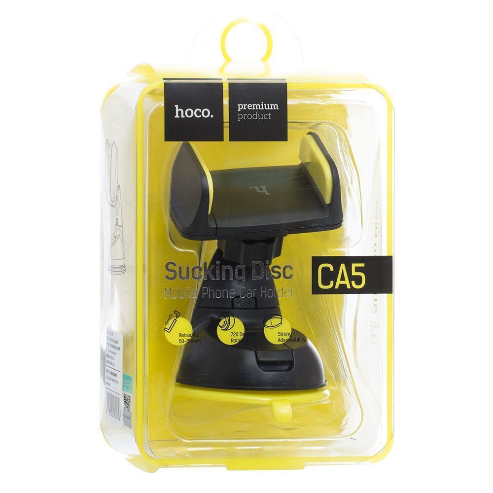 Автодержатель для телефона Holder HOCO CA5 Black/yellow