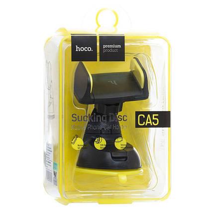 Автодержатель для телефона Holder HOCO CA5 Black/yellow, фото 2