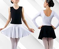 Юбка для хореографии, гимнастики и танцев