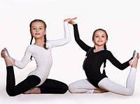 Костюм гимнастический купальник+лосины для хореографии и танцев