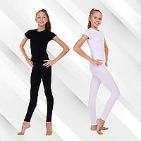 Лосины детские для гимнастики, хореографии и танцев