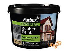 Краска для ульев, резиновая универсальная ТМ Farbex. Белая - 1,2 кг