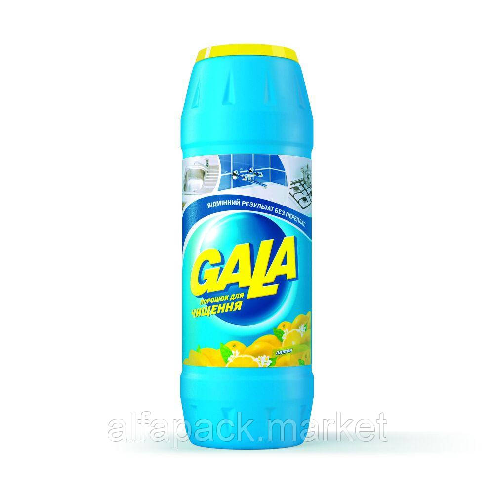"Порошок для чистки ""Gala Лимон"" 0,5кг"