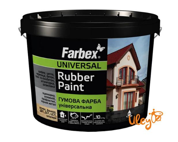 Краска для ульев, резиновая универсальная ТМ Farbex. Белая - 3,5 кг
