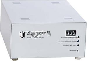 Стабилизатор напряжения Діа-Н СН-3000-м