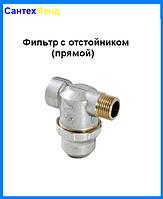 Фильтр грубой очистки для воды(прямой) 1/246