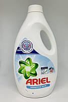 Гель для стирки Ariel sensitive skin 2,2 л