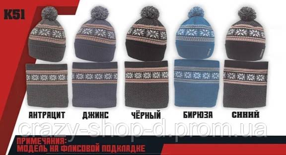 Мужской набор Шапка и Баф снежинка